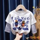 兒童長袖T恤寶寶假兩件上衣男女童印花打底衫【淘嘟嘟】