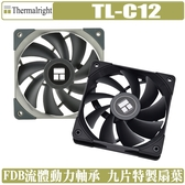 [地瓜球@] 利民 Thermalright TL-C12 12公分 風扇 PWM 溫控 C12