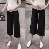 虧本衝量-孕婦闊腿褲西裝夏季ins薄款寬鬆七分褲夏裝休閒孕婦褲子外穿 快速出貨