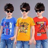 男童短袖t恤2018新款韓版兒童夏裝中大童男孩純棉半袖夏季上衣潮【巴黎世家】