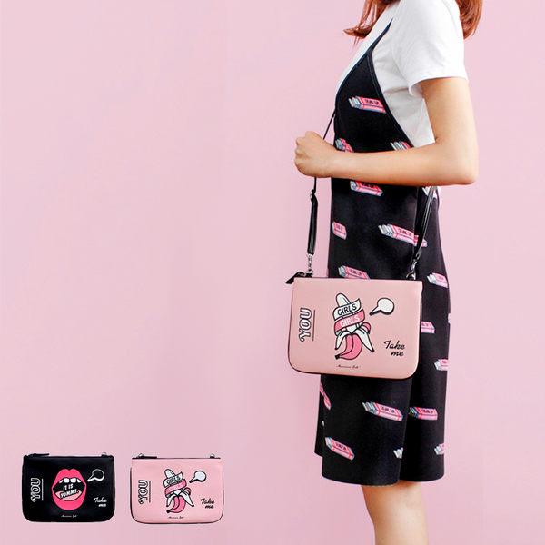 韓國 Marianne Kate 自我風格系列 側背包《生活美學》