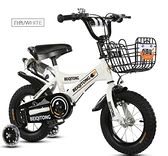兒童自行車16寸小孩童車14寸寶寶2-3-6歲男女12-18-20寸自行車 QM 向日葵