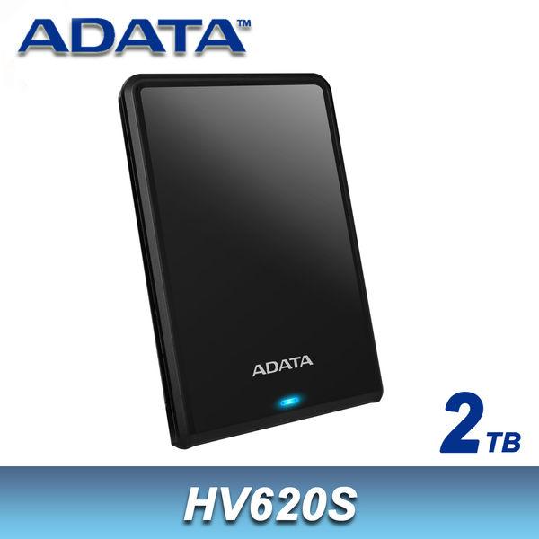 【免運費】A-DATA 威剛 HV620S 2TB 2.5吋 USB 3.1 外接式行動硬碟-黑 / 2T (AHV620S-2TU3-CBK)