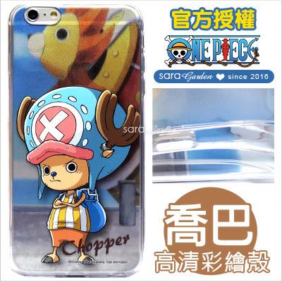 免運 官方授權 航海王 高清 漸層 iPhone 6 6S Plus 三星 Note7 Note5 SONY X XA Zenfone 3 手機殼 喬巴