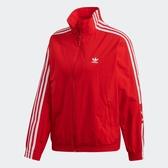 ADIDAS ORIGINALS TRACK JACKET 女裝 外套 立領 休閒 輕量 拉鍊口袋 紅【運動世界】ED7539