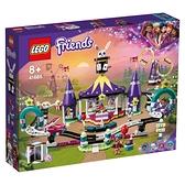 LEGO樂高 41685魔術樂園雲霄飛車 玩具反斗城