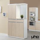 鞋櫃【UHO】艾美爾系統雙面鞋櫃 免運費 HO18-321-6