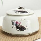陶瓷茶葉罐 大號裝防潮定窯密封存儲罐紅綠茶普洱罐子紫砂茶葉罐