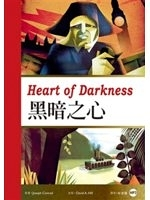 二手書博民逛書店《黑暗之心 Heart of Darkness (25K彩圖經典