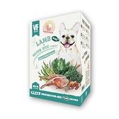 【寵物王國】魏大夫-全齡犬低敏亮毛配方(羊肉+糙米)小顆粒1.5kg