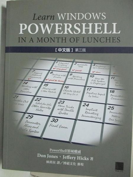 【書寶二手書T1/電腦_E3R】Learn Windows PowerShell in a Month of Lunches 中文版