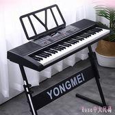 電子琴 成人兒童初學者入門多功能61鋼琴鍵幼師女孩家用專業LB4817【Rose中大尺碼】