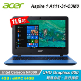 【Acer 宏碁】Aspire 1 A111-31-C3M0 11.6吋小筆電 藍色 【贈KTV無線麥克風】