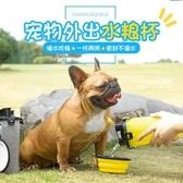 狗狗外出水糧杯摺疊狗碗兩用水壺寵物便攜戶外喂水器