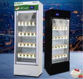 浩博酸奶機商用發酵箱家商用烘焙面包米酒醒發箱恒溫箱奶吧發酵機igo