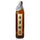 唐婆醋 橄欖醋 500ml