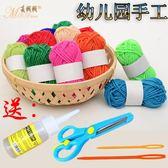 兒童手工制作DIY編織毛線 粘貼畫幼兒園手工材料 彩色金絲手工線
