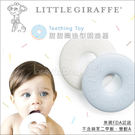 ✿蟲寶寶✿【美國 Little Gira...