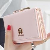 女士零錢包 短款日韓版簡約皮夾  【新飾界】 新飾界