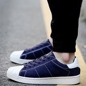 綁帶休閒鞋-韓版經典運動休閒男板鞋3色73ix59[時尚巴黎]