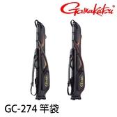漁拓釣具 GAMAKATSU GC-274 黑紅/黑金 (竿袋)