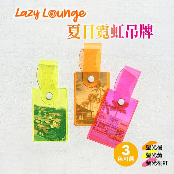 韓國LUCALAB Lazy Lounge 夏日霓虹吊牌 首爾的家