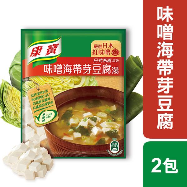 【即期出清_康寶濃湯】味噌海帶芽豆腐湯 (2入)_效期至2021/4