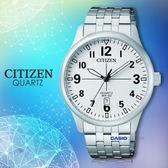 CITIZEN 星辰 手錶專賣店 BI1050-81B 石英錶 男錶  銀色不銹鋼錶殼和手鍊 礦物玻璃 數字面