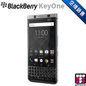 【TPhone黑莓機專賣店】BLACKBERRY KEYone 最新黑莓手機 支援ANDROID系統