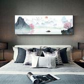 新中式禪意山水裝飾畫客廳大氣意境水墨掛畫茶室臥室書房壁畫橫版