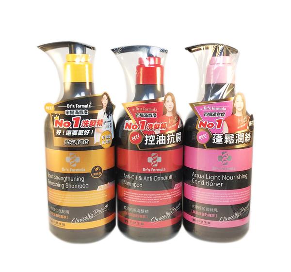 【台塑生醫 Dr's Formula】髮根強化洗髮精升級版 / 控油抗屑洗髮精升級版/水律輕盈潤絲乳