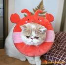 伊麗莎白圈貓咪項圈項圈脖圈可愛恥辱圈寵物脖套【小獅子】