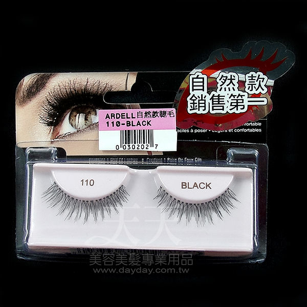 【ARDELL艾黛兒】自然款銷售第一 睫毛 一對入 (110 黑色) [30202]
