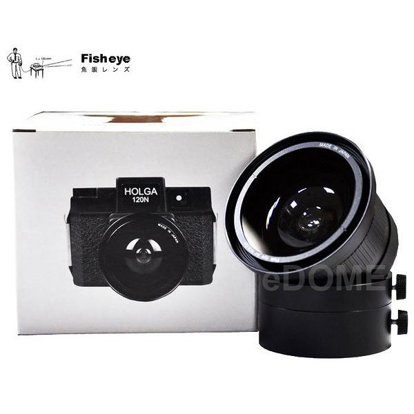 出清特價~SUPERHEADZ Holga Fisheye 魚眼鏡頭 適用於 HOLGA 120 /135 /135BC、DP1/DP2/LX3