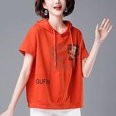 短袖連帽T恤 中年媽媽夏裝短袖t恤女純棉寬鬆顯瘦小衫大碼洋氣上衣 【小酒窩】