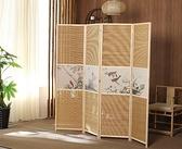 中式竹編屏風隔斷客廳臥室遮擋折疊行動推拉簡約現代辦公實木折屏 『向日葵生活館』
