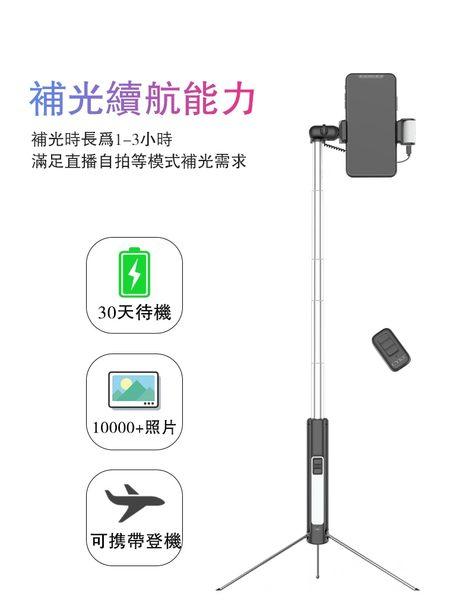【A0404】買就送收納袋!標準版80公分 A18補光自拍棒 藍芽自拍棒 補光自拍桿 藍芽自拍桿