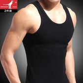 男士背心純棉修身型健身跨欄運動緊身夏季韓版[99狂歡購]