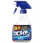 魔術靈浴廁除霉漂潔噴槍瓶400ml【愛買】