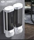 酒店壁掛式皂液器免打孔賓館洗髮水瓶沐浴液盒家用洗手液盒掛壁器