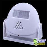 [103玉山最低比價網] 語音 紅外線 感應 門鈴 警報器 迎賓器 防盜器 (790848_I332)