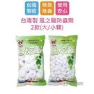 【台灣珍昕】台灣製 風之腦防蟲劑~2款(...