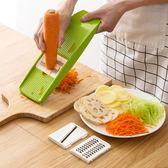 居家家多功能切菜器廚房用品切片刨絲器家用擦絲器切土豆絲切絲器 艾尚旗艦店
