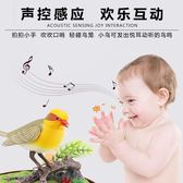 特價3折 聲控聲控鳥籠會感應仿真動會發聲鳥鳥鸚鵡玩具電動玩具叫小鳥