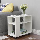 简约茶几客厅小户型沙发边角几带轮可移动小茶几迷你沙发边桌櫃子MBS『潮流世家』