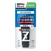 Biore蜜妮男性排汗爽身淨味劑40g【康是美】