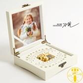 音樂盒兒童乳牙盒紀念盒寶寶牙齒收納盒乳牙收藏盒【雲木雜貨】