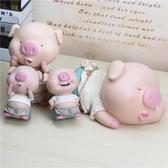 快樂購 存錢筒豬年小豬存錢罐豬豬擺件儲錢罐儲蓄罐大容量防摔兒童可愛大號創意