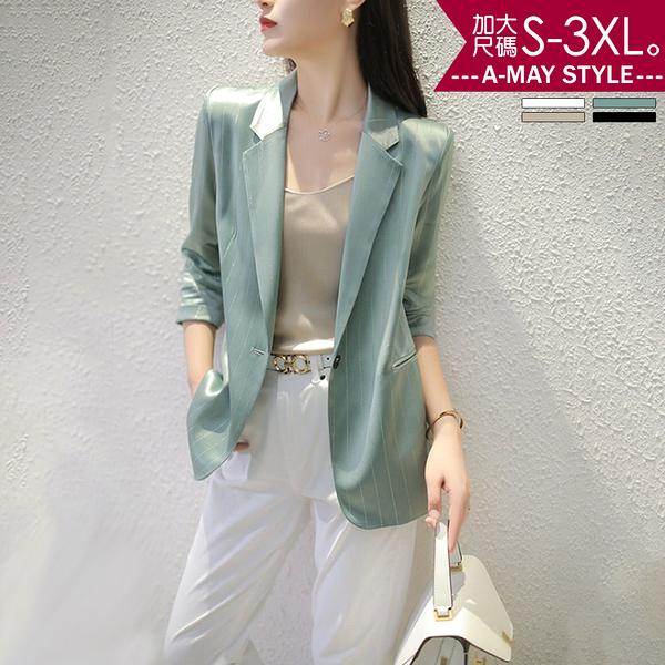 加大碼外套-條紋亮絲單扣七分袖西裝外套(S-3XL)