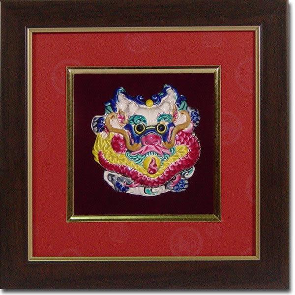 鹿港窯-居家開運商品-台灣國寶交趾陶裝飾壁飾-正方立體框【十二生肖-龍‧辰】免運費送到家